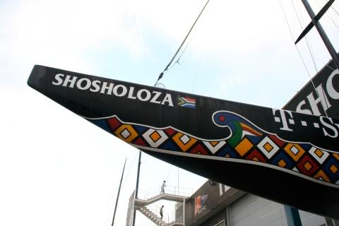 Schnell wie der Wind: Das Boot des Teams Shosholoza.